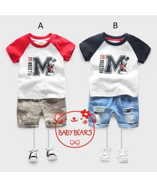 FAB 090 Tee White Red Mickey Pants Army Set (A)