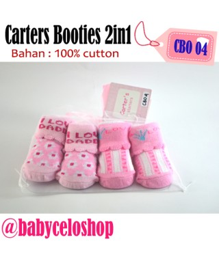 CBO 4 Carter's Booties 2in1 I love Daddy